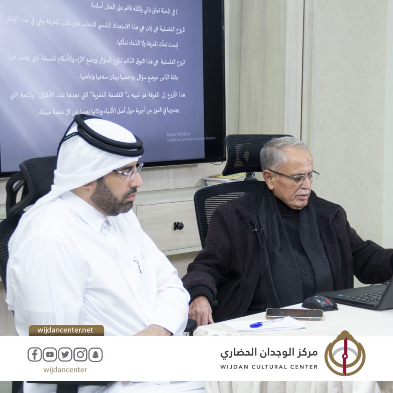 ندوة تحديات تدريس الفلسفة في المجتمع العربي